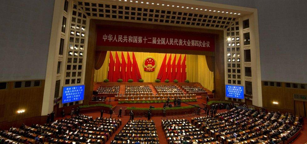 Všečínské shromáždění lidových zástupců