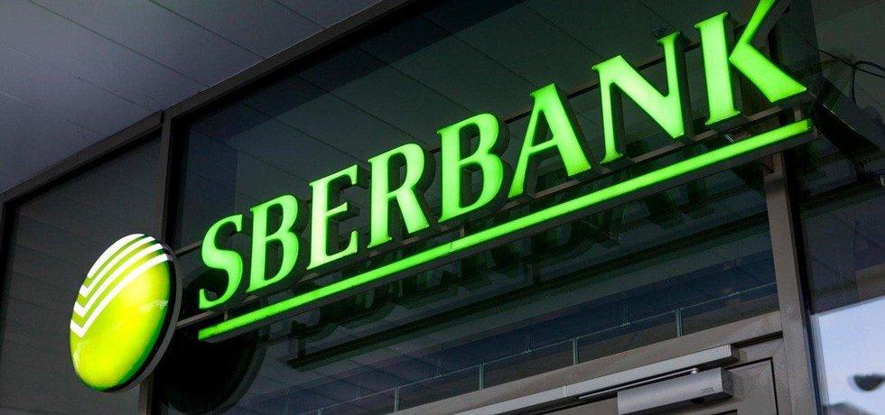 Pobočka Sberbank