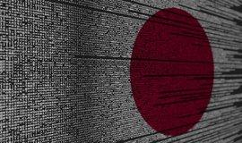 """Japonsko chystá hackerský """"útok"""" na své občany - ilustrační foto"""