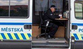 Městská policie Praha, ilustrační foto