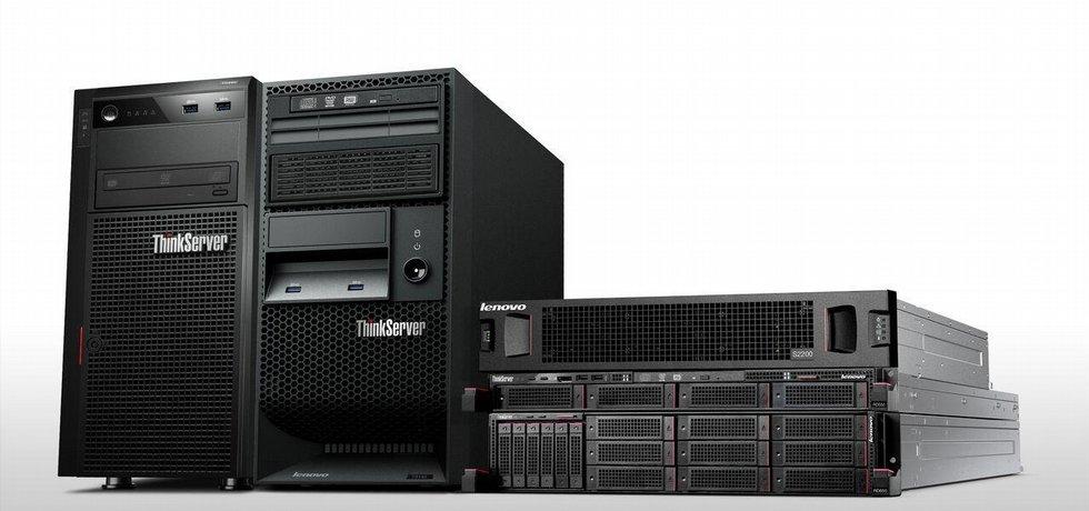 Servery Lenovo