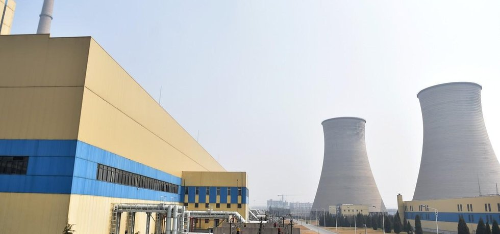 Elektrárna patřící China Huaneng Group. Jedné z firem, které prý nadhodnocují tržby