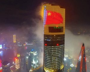 Šanghajská věž se má stát symbolem čínského kapitalismu řízeného komunisty.