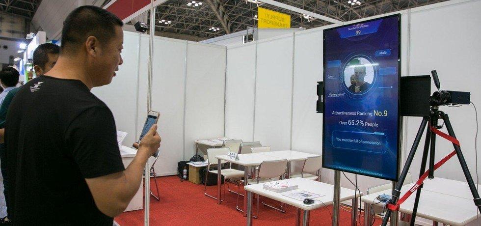 Čínský startup SenseTime, který vyvíjí technologii na rozpoznávání obličejů
