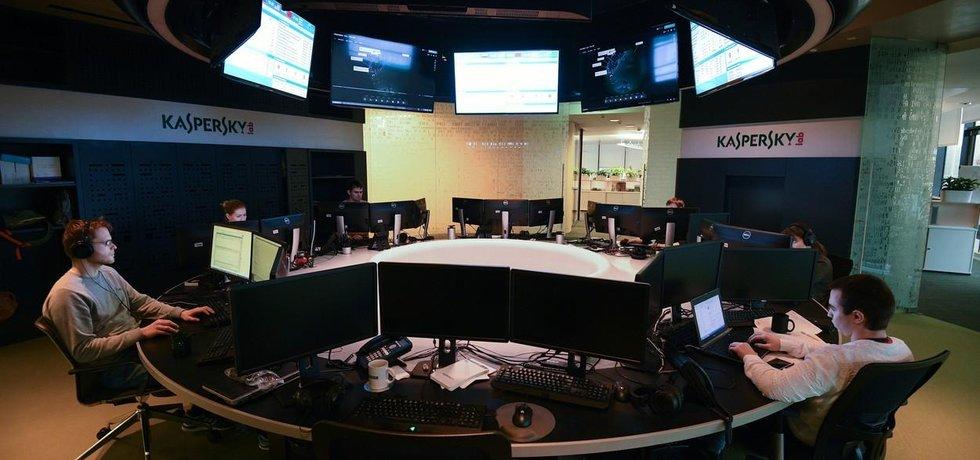 kanceláře Kaspersky Lab v Moskvě