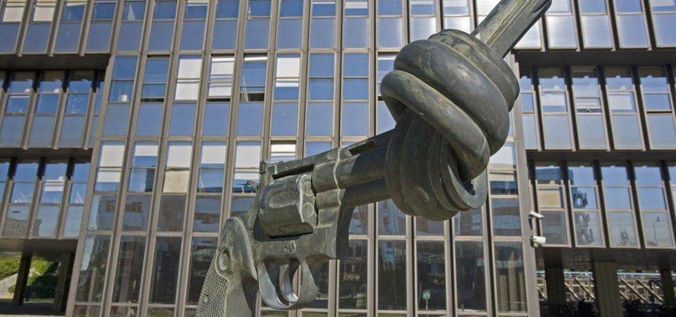 Socha u Evropského soudu v Lucembursku, ilustrační foto