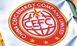 CEFC, ilustrační foto