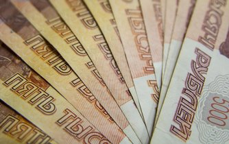 Rubl, ilustrační foto