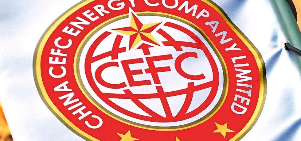 Mateřská firma CEFC, ilustrační foto