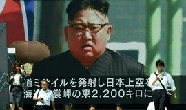 Kim Čong-un, ilustrační foto