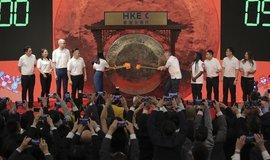 Vstup Alibaby na burzu v Hongkongu