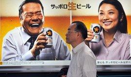 Reklama na pivo v Japonsku, ilustrační foto
