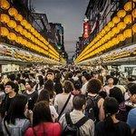 Tchaj-wan, ilustrační foto