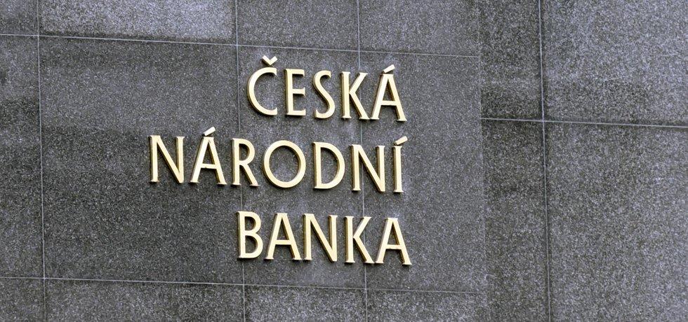 Logo České národní banky
