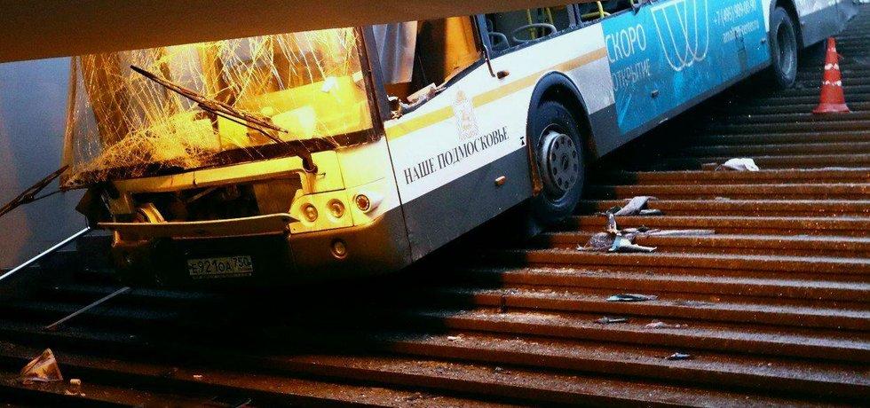 Havárie linkového autobusu v Moskvě v prosinci 2017
