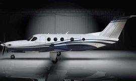 Prozatím se s motory ATP počítá pro zcela nový letoun Cessna Denali firmy Textron Aviation.