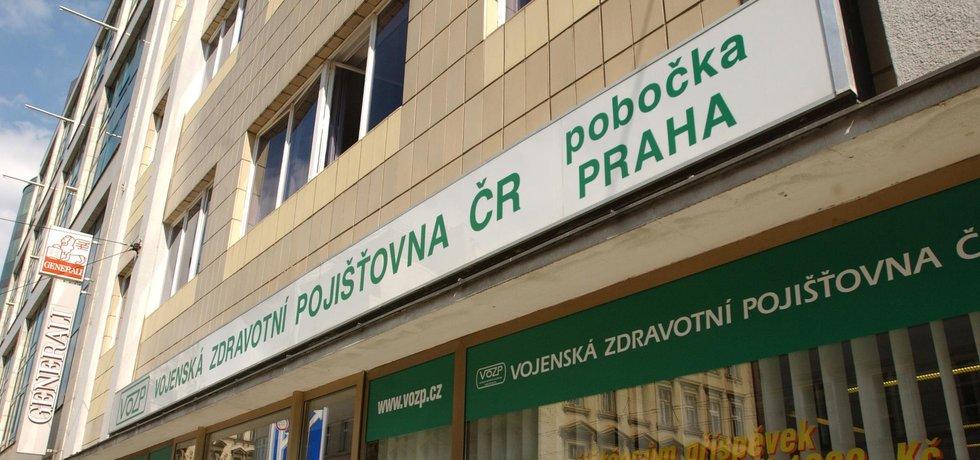 Pobočka Vojenské zdravotní pojišťovny v Praze