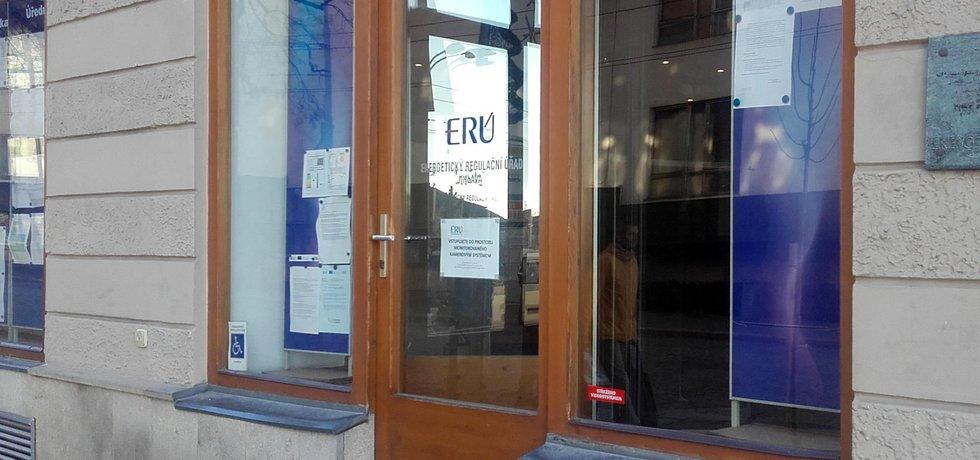V centrále Energetického regulačního úřadu (ERÚ) v Jihlavě zasahovala 29. listopadu dopoledne policie.