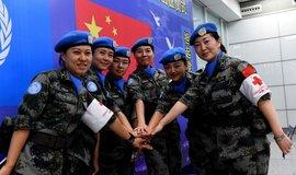 Čínské příslušnice modrých přileb