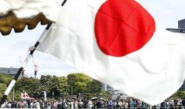 Japonsko loni bylo největším světovým věřitelem, zahraniční aktiva přesáhla 72 bilionů korun
