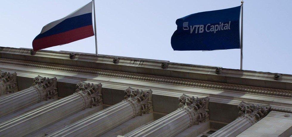 Banka VTB
