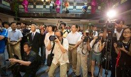 Média v Číně, ilustrační foto