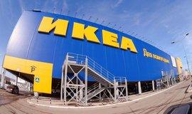 IKEA na Ukrajině
