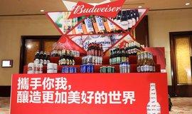 Pivovarský moloch AB InBev jde na burzu v Hongkongu. Potřebuje peníze na splácení dluhů