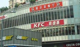 KFC a Subway v Číně