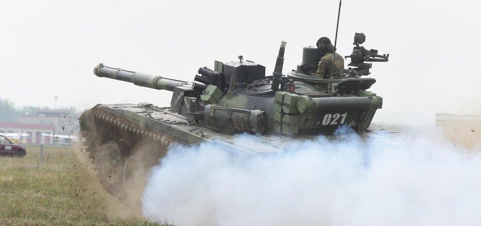 Tank T-72 české armády