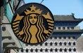 Kavárna Starbucks v Číně, ilustrační foto