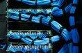 Operátor ICT chystá vznik celopražského úložiště dat, ilustrační foto