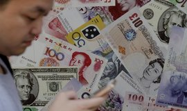Čínské investice - ilustrační foto (zdroj ČTK)