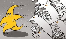 Ilustrace k eseji Kde je brzda?