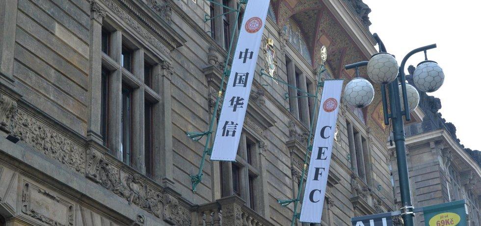 Budova patřící CEFC, ilustrační foto