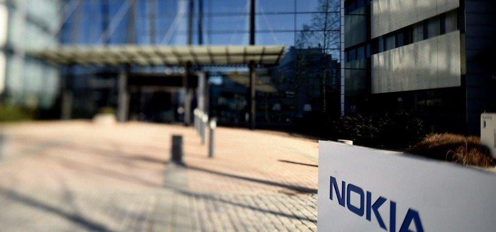 Nokia, ilustrační foto