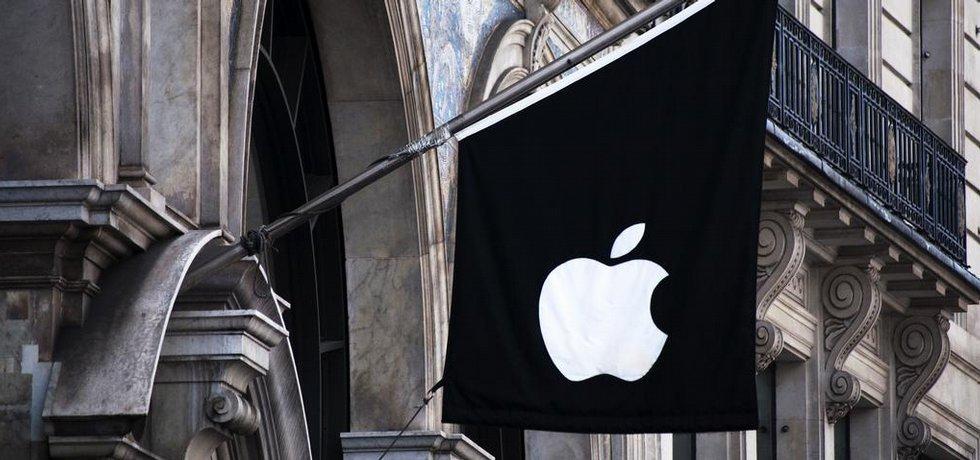 "Fotografie ""The Apple Store Flag"" licencovaná pod CC BY 2.0"