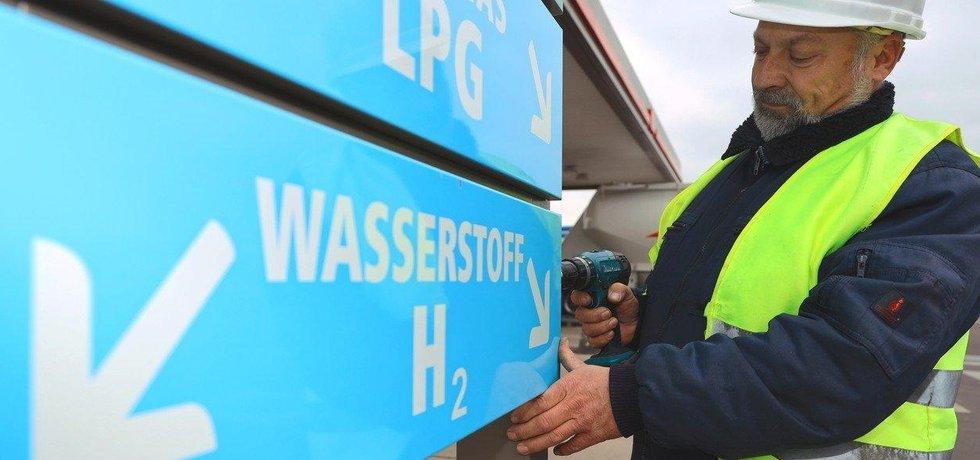 Vodíková čerpací stanice, ilustrační foto