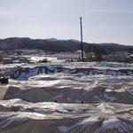 Dočasný sklad radioaktivního materiálu poblíž města Fukušima