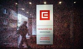 ČEZ a Eurohold podaly žalobu na bulharský antimonopolní úřad, chtějí odblokovat prodej aktiv
