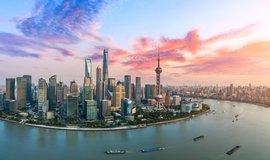 Růst čínské ekonomiky nadále zpomaluje. Loni byl nejmenší za posledních 29 let