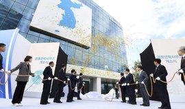 Styčný úřad obou korejských států
