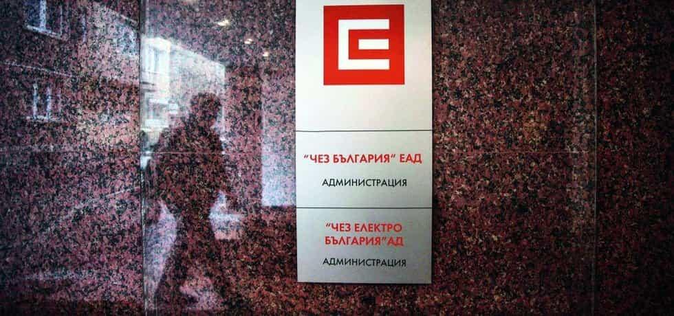Bulharská diviize ČEZ, ilustrační foto