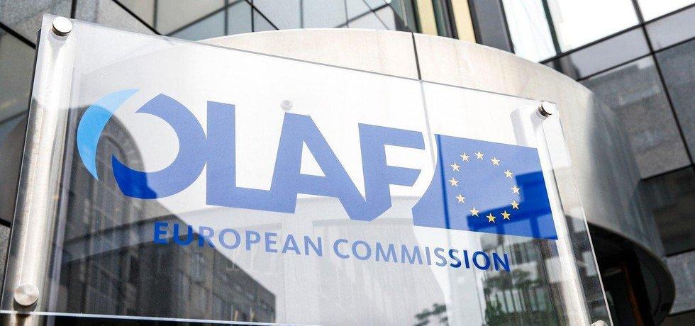 Sídlo OLAF v Bruselu