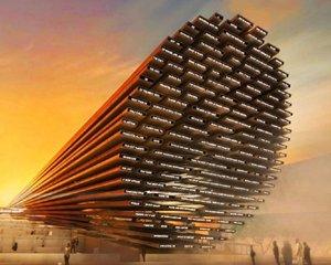 Británie představí na EXPO 2020 interaktivní Pavilon poezie