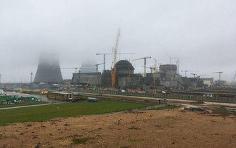 "Běloruská jaderná elektrárna ""Běloruská"""