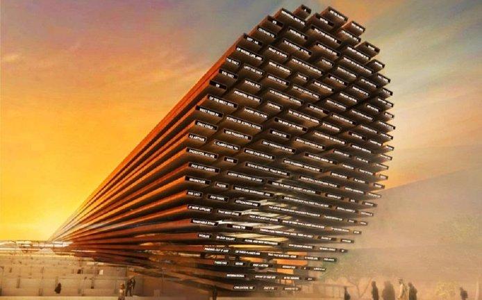 Pavilon poezie od Velké Británie na EXPO 2020