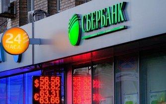 Pobočka největší ruské banky Sberbank