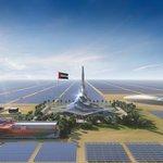 Vizualizace gigantické solární elektrárny poblíž Dubaje