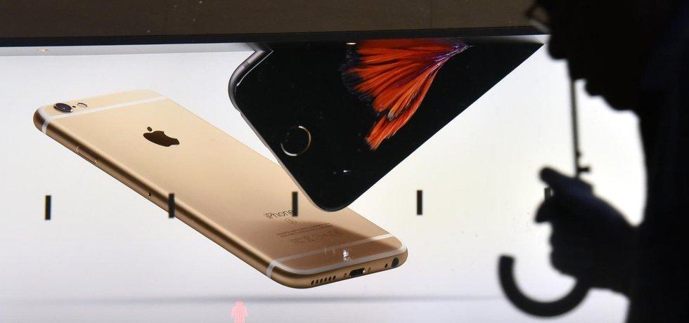 Nový iPhone (září 2015)